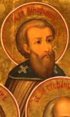 Ксенофонт Тутанский (рукописная икона)