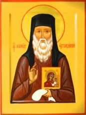 Леонид Устьнедумский (рукописная икона)