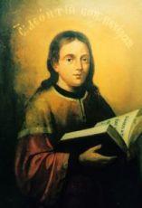 Леонтий Печерский (рукописная икона)