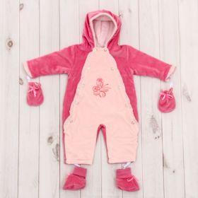 Комбинезон детский с носочками и рукавичками, рост 74 см, цвет розовый 40-8501 _М