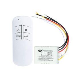 Контроллер для дистанционного управления освещением YAM-802