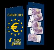 Буклет 170х85 «Банкноты 0 ЕВРО» (7 файлов)
