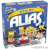 Скажи иначе Кто я ( Alias )
