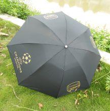 Зонт футбольного клуба Арсенал