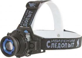 Фонарь налобный Следопыт Вольт PF-PFL-HL24