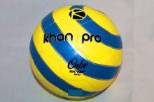 Мяч футзальный Deprima Futsal