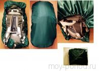 Накидка на рюкзак Urma 80-90 л