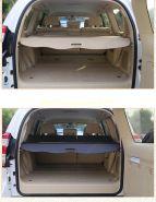 Шторка в багажник для Toyota Land Cruiser Prado 150