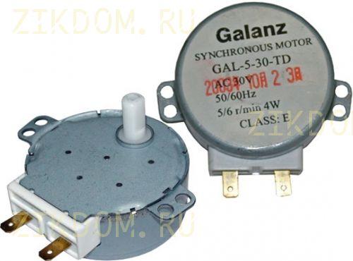 Двигатель вращения тарелки микроволновой печи Galanz GAL-5-30-TD