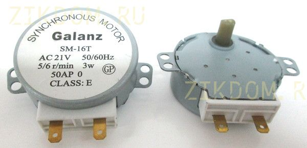 Двигатель вращения тарелки микроволновой печи Galanz SM-16T 21V