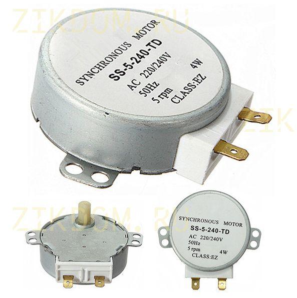 Двигатель вращения тарелки микроволновой печи Galanz SS-5-240-TD