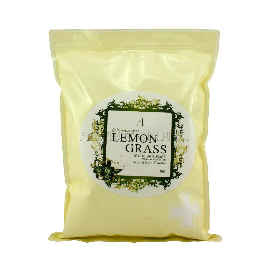 Anskin PREMIUM Herb Lemongrass Modeling Mask 1kg