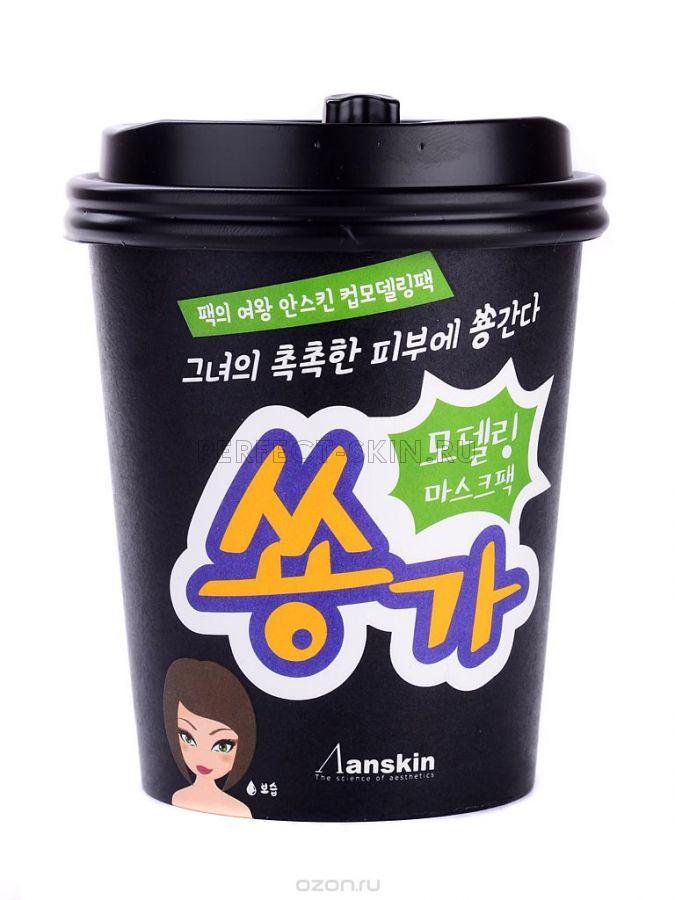 Anskin Cup Modeling Mask Pack Shongga (Green)