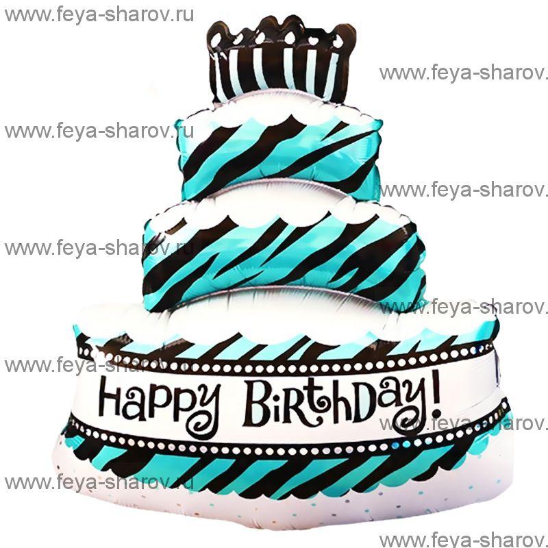 Шар торт трехслойный 91 см