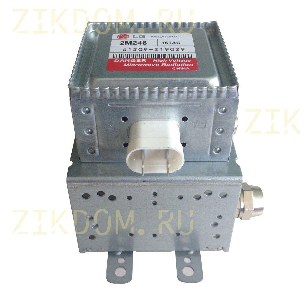 Магнетрон микроволновой печи LG 2M246-15TAG