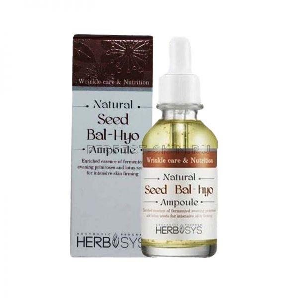Mizon Natural Seed Bal-Hyo Ampoule 30ml