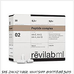 Revilab Peptide МL 02 Ревилаб пептид при артеросклерозе, язвах, тромбофлебите