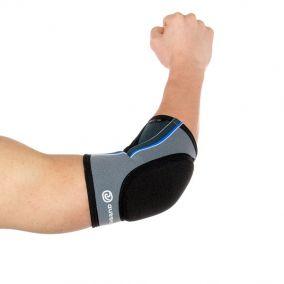 Налокотник защитный (волейбол и др. виды спорта) пара Rehband 7723