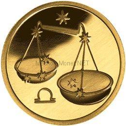 50 рублей  2003  год Весы