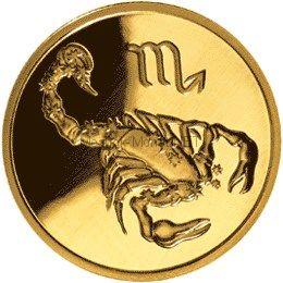 50 рублей  2003  год Скорпион