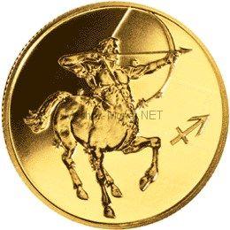 50 рублей  2003  год Стрелец