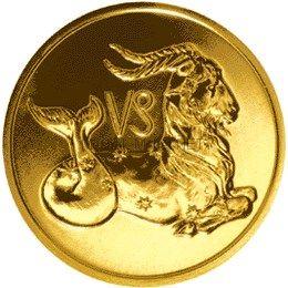 50 рублей  2003  год Козерог
