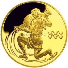 50 рублей  2004  год Водолей.