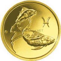 50 рублей  2004  год Рыбы