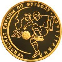 50 рублей  2004 год Чемпионат Европы по футболу.Португалия