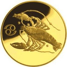 50 рублей  2004  год Рак