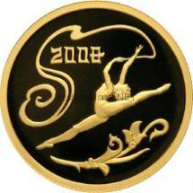 50 рублей  2008 год XXIX Летние Олимпийские Игры (г. Пекин)