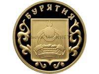 50 рублей  2011 год К 350-летию добровольного вхождения Бурятии в состав Российского государства