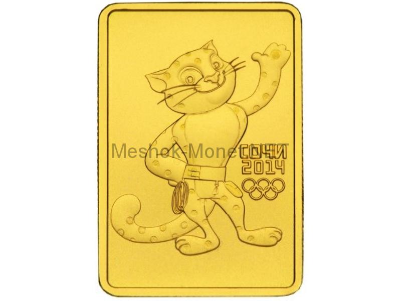 50 рублей 2011 год Леопард