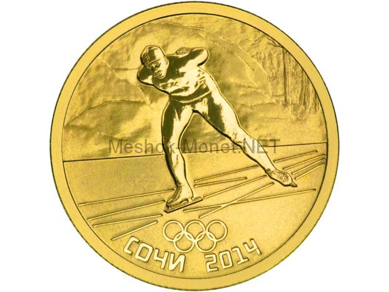 50 рублей 2012 год Конькобежный спорт