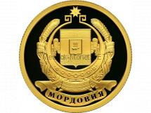 50 рублей 2012 год1000-летие единения мордовского народа с народами Российского государства