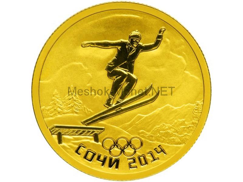 50 рублей 2013 год Прыжки на лыжах с трамплина