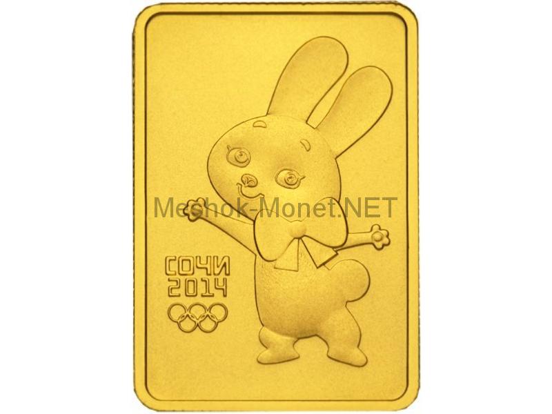 50 рублей 2013 год Инвестиционная монета. Зайка