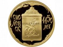 50 рублей 2013 год 1150-летие основания города Смоленска