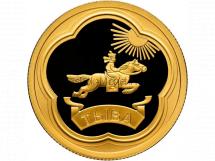 50 рублей 2014 год 100-летие единения России и Тувы и основания г. Кызыла