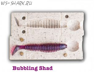 Fat Bubbling Shad 105 мм