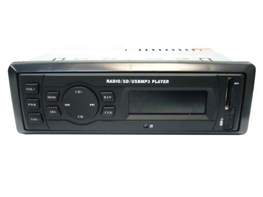 Автомагнитола MP3 Орбита 373