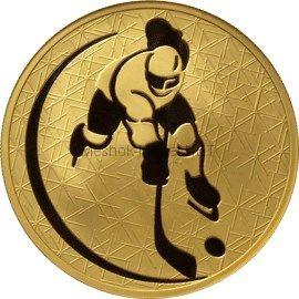 200 рублей 2010 год Хоккей