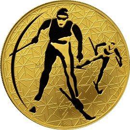 200 рублей 2010 год Лыжные гонки