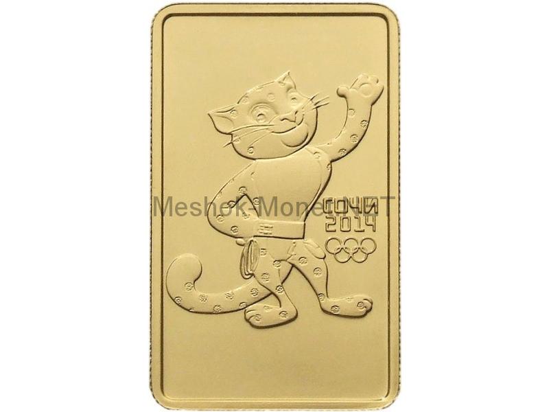 100 рублей 2011  год Леопард