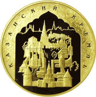 10 000 рублей 2005 год 1000-летие основания Казани