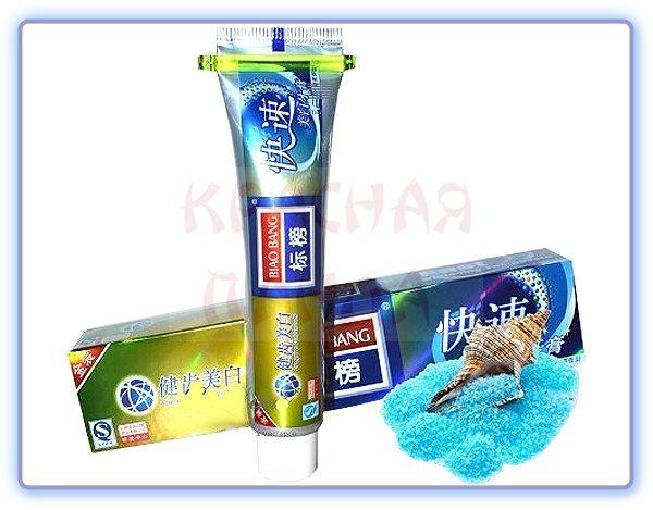 Отбеливающая зубная паста Здоровые десны и зубы