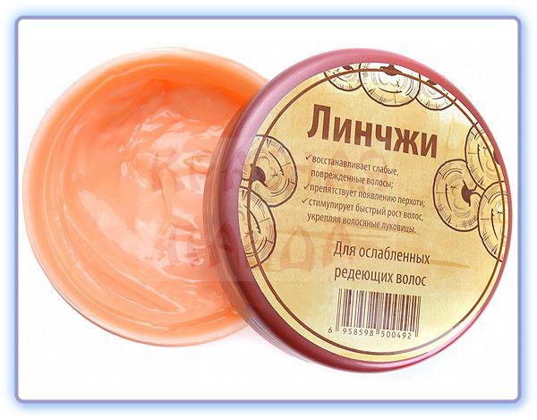 Бальзам-маска для волос Линчжи от выпадения волос