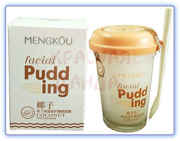 Маска для лица Mengkou Facial Pudding Кокосовый орех