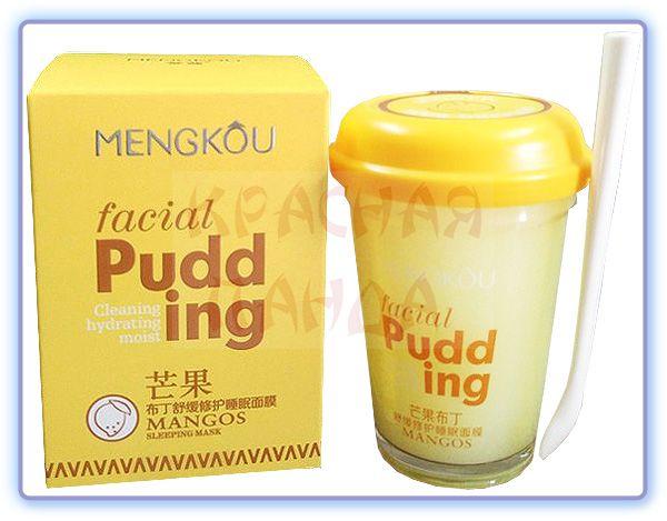 Маска для лица Mengkou Facial Pudding Индийское манго