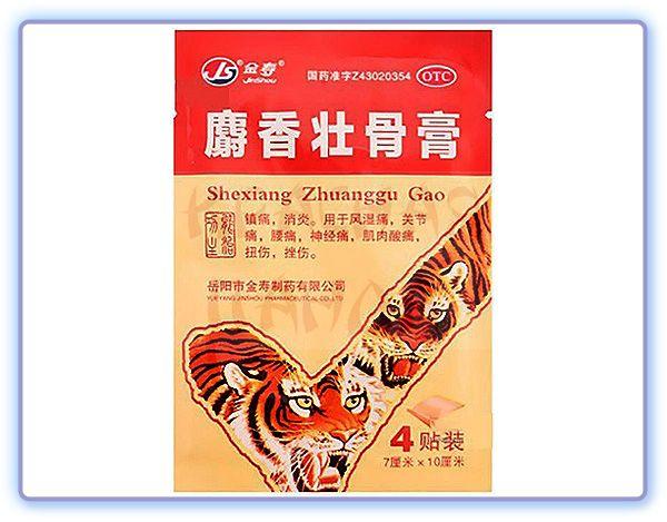 Тигровый усиленный пластырь JinShou Shexiang Zhuanggu Gao